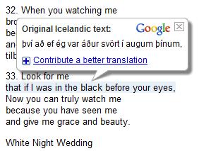 google-translate-icelandic