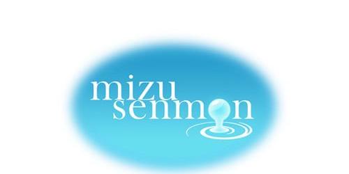water logo