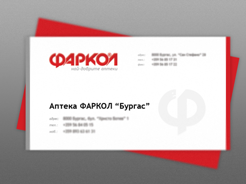 Business Card (31)