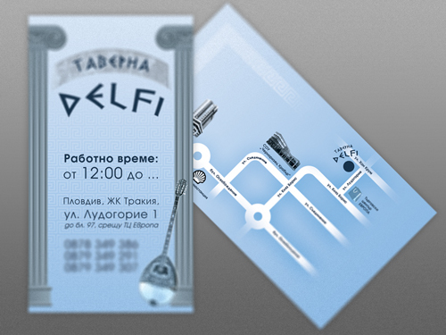 Business Card (35)