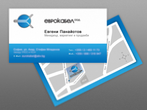 Business Card (29)