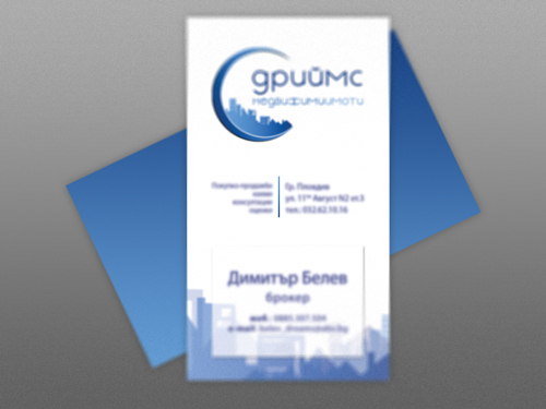 Business Card (34)