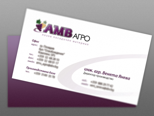 Business Card (38)