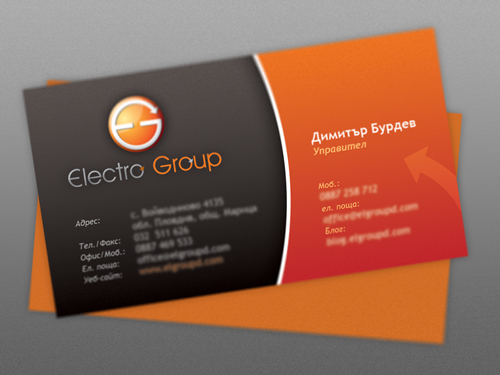 Business Card (36)