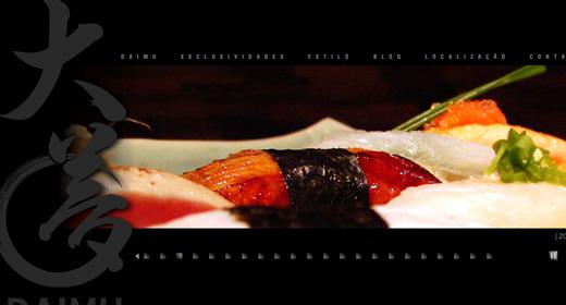 01-daimu-menu