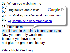 google-translate-icelandic