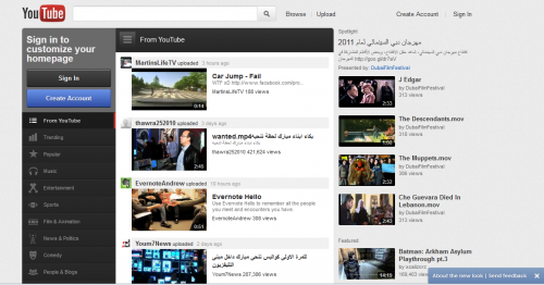 youtube-500x262